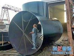 大口径等径焊接三通